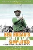 Ben Hogan Short Game